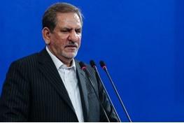 توافق هسته ای ایران و پنج بعلاوه یک برجام ,دولت یازدهم,اسحاق جهانگیری