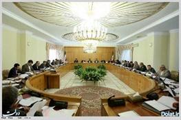 دولت یازدهم,حسن روحانی,مالیات