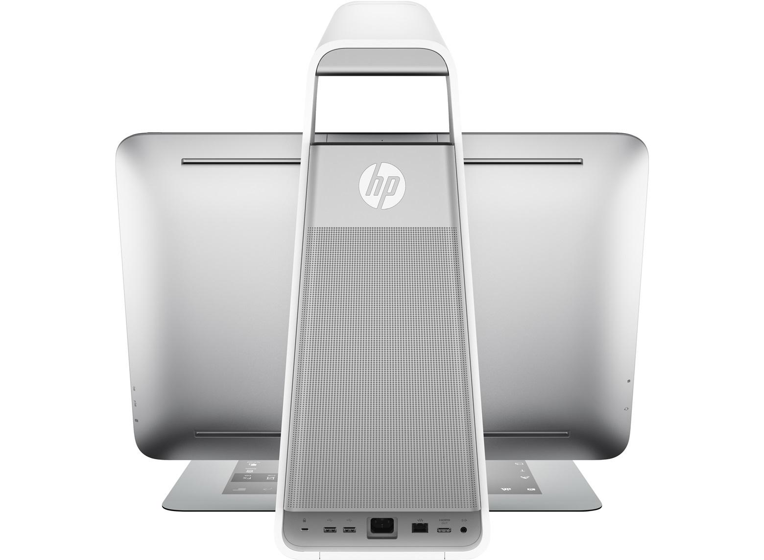 این یک رایانه معمولی نیست که اچپی آن را ساخته است!