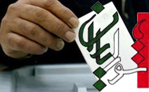 نامه رئیس سازمان بازرسی کل کشور به رؤسای قوای سهگانه: انتخابات شورایاریها غیرقانونی است، اجازه برگزاری ندهید