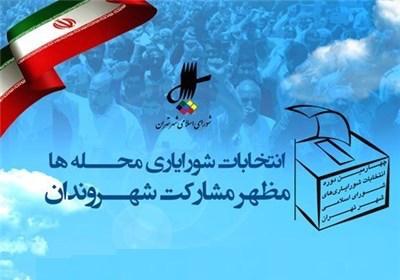 انتخابات شورایاریها؛ کنترل رایدهندگان فقط درباره شرط سنی است و بس!