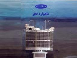 موفقیت اولیه ماهواره فجر در ارتقای مدار
