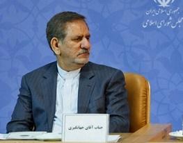 ایران و عراق,اسحاق جهانگیری