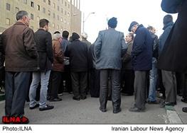 مجلس نهم,دانشگاه آزاد اسلامی