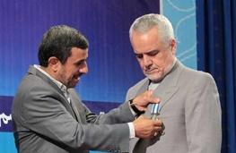 مجلس نهم,محمد رضا رحیمی
