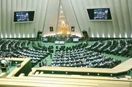 بودجه 94,مجلس نهم