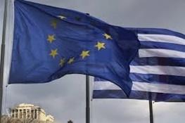 یونان,اتحادیه اروپایی