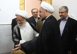 حسن روحانی,آیت الله ناصر مکارم شیرازی