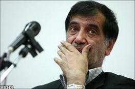 محمدرضا باهنر,رژیم صهیونیستی