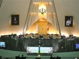 مجلس نهم,بودجه 94