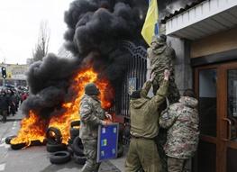 اوکراین,روسیه,ولادیمیر پوتین,شبه جزیره کریمه,ایران و روسیه