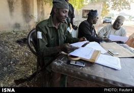 بوکوحرام,اتحادیه آفریقا