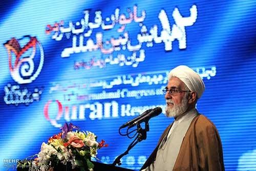 ناطق نوری: مقام معظم رهبری سهم بسیار بالایی در ترویج قرآن داشته و دارند