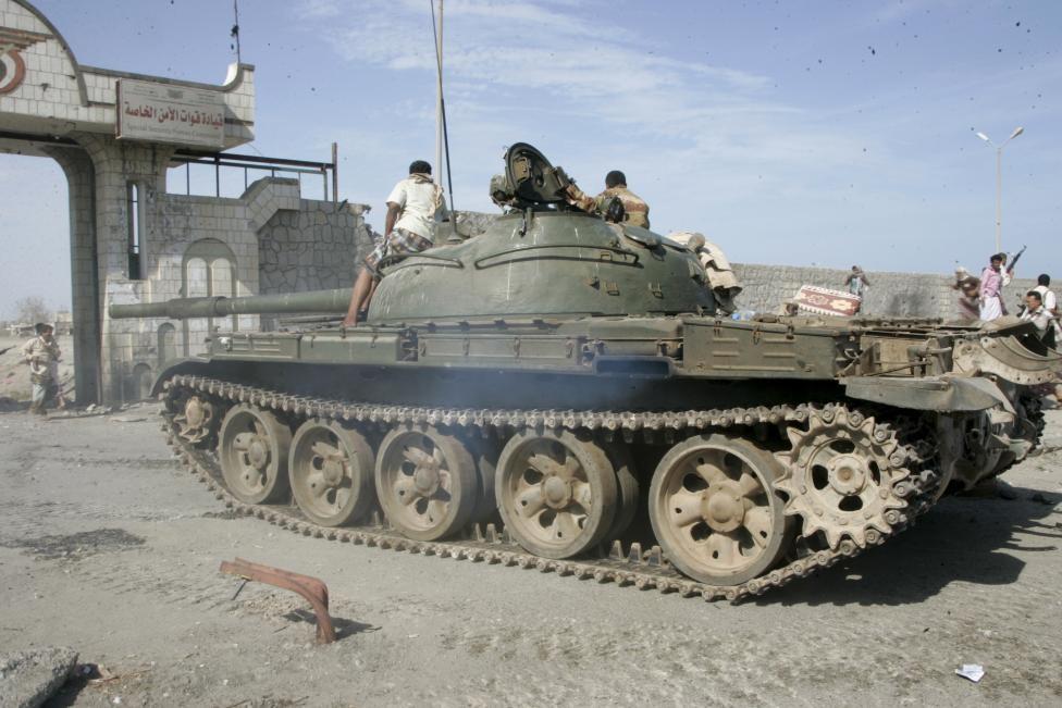 انصارالله یمن,یمن