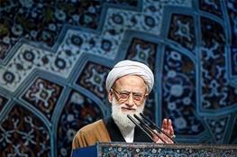 محمد امامی کاشانی,نماز جمعه