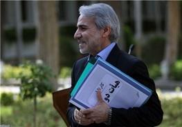محمدباقر نوبخت,اقتصاد ایران