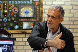 مسعود پزشکیان,نوروز