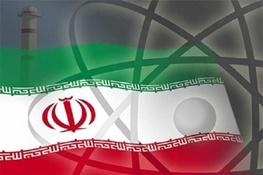 مذاکرات هسته ایران با 5 بعلاوه 1,هسته ای