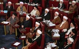 مجلس خبرگان, محمد یزدی