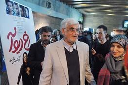 انتخابات مجلس دهم,محمد رضا عارف