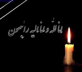 آیتالله خامنهای رهبر معظم انقلاب, سید محمد خاتمی