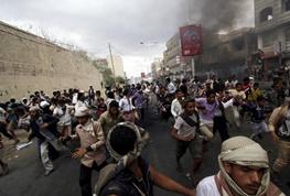 یمن,روسیه