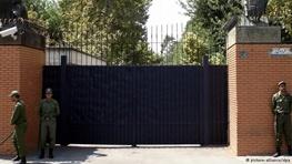 ایران و انگلیس, سفارت انگلیس