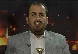یمن,انصارالله یمن
