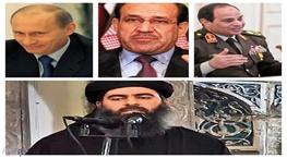 داعش,ولادیمیر پوتین,عبدالفتاح السیسی,نوری المالکی