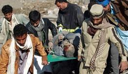 شیعیان حوثی,انصارالله یمن,یمن
