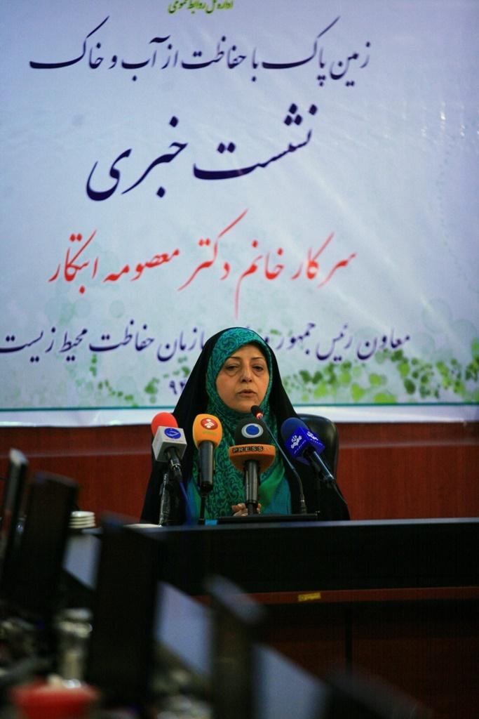 ابتکار: تراکم فروشی فضای سبز تهران را از بین برده است/ معرفی ۵۰صنعت سبز در روز زمین پاک