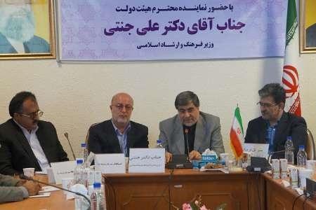 وزیر ارشاد: اختلاف سلیقهها باید با همفکری و همدلی کنار گذاشته شود