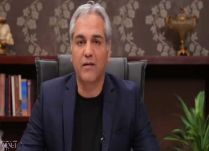 """مهران مدیری با """"درحاشیه"""" دوباره به تلویزیون برمی گردد؟!/ قول مهران مدیری به مخاطبان"""