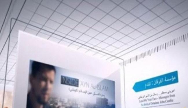 تصاویرِ برنامههای شبکه تلویزیونی داعش!