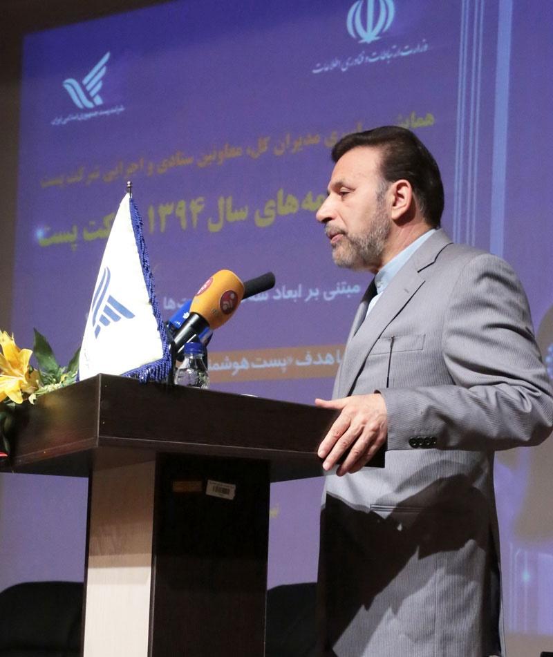 وزیر ارتباطات: برخی درمجلس مخالف توسعه اینترنت هستند/چند میلیون ایرانی گوشی هوشمند دارند؟