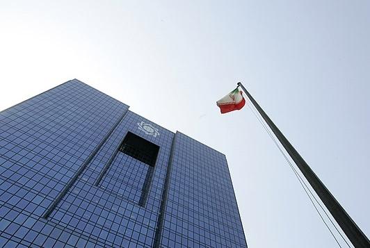 تفاهم بانک های خصوصی ودولتی برای کاهش 3 درصدی نرخ سود