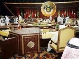 یمن,شورای همکاری خلیج فارس