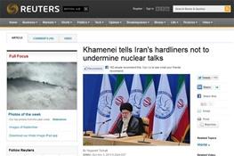 مذاکرات هسته ایران با 5 بعلاوه 1,آیتالله خامنهای رهبر معظم انقلاب,بیانیه سوییس لوزان