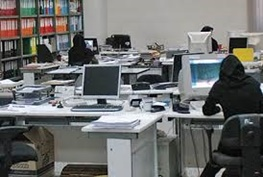 انتقال کارمندان از تهران,سازمان سنجش