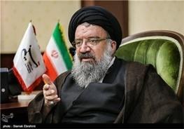 مجلس خبرگان,سید احمد خاتمی