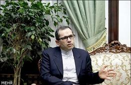 مذاکرات هسته ایران با 5 بعلاوه 1,آمریکای لاتین