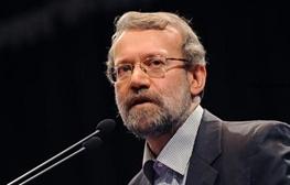 هیات رئیسه مجلس شورای اسلامی,علی لاریجانی