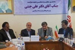 علی جنتی,سفرهای استانی دولت