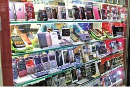 جدیدترین قیمت گوشیهای موبایل در بازار ایران