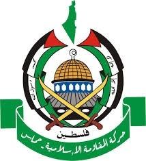 بنیامین نتانیاهو,حماس,رژیم صهیونیستی