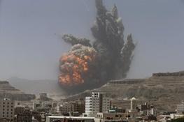 انصارالله یمن,ایران و آمریکا,یمن,شیعیان حوثی,عربستان
