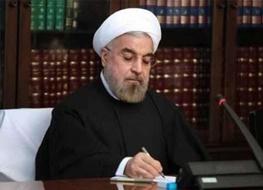 حسن روحانی, ریاست جمهوری, زلزله