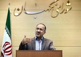 مجلس نهم,محمدرضا باهنر