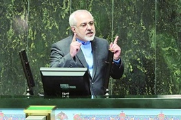 محمدجواد ظریف, علی مطهری