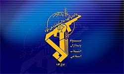 ارتش جمهوری اسلامی ایران,سپاه پاسداران